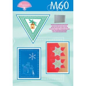 M 60 kerst