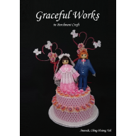 Book Amanda Yeh Graceful Works