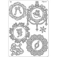 Multi grid 43 Chique Ornaments